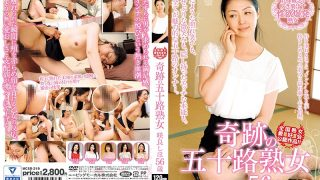 MCSR-319 Miraculous Fifty Road MILF Saki Goodness 56 Years Old