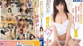 MDTM-427 Kawaii She Is A Special Type For Cum Shot Pet Mari China