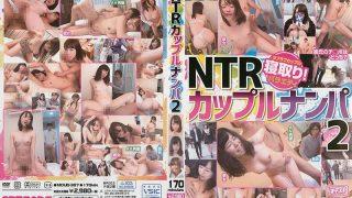 MDUD-387 NTR Coupled Nanpa 2