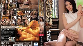 MEYD-429 Mother-in-law Slave – Special Edition – Mikiko Yada