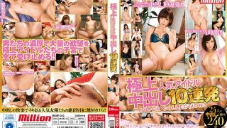 MKMP-243 Extremely Popular Idol Cum Shot 10 Consecutive Seasons SUPER COLLECTION 3