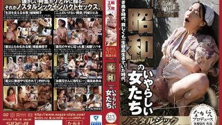 NSPS-752 Nagae STYLE Carefree Selection Actress 'Showa' Nasty Women