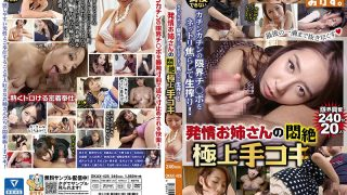 OKAX-425 Raw Squeezing Out The Limits Of Kachinkin And The Net!Juvenile Sister's Exaggerated Handjob