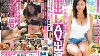 PPPD-708 Busty Half-female College Student Who Matched By Foreigner's Popular Dating-based App Made A Cumshot AV Appearance