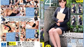 SABA-462 Job Hunting Women's College Student Cumshot Interview Vol.003