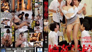 SHKD-810 Gangbang School Nishino Sho