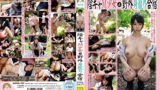 SORA-197 Shady M Ms. Girl And Outdoor Body Hold Club HR (G Cup)