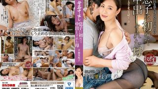 SPRD-1065 Hahaoka Rieko Who Was Cummed Inside For The First Time For Her Mother Fucked First Son