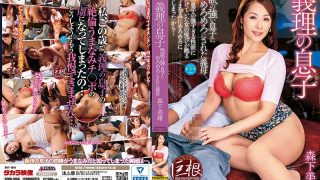 SPRD-1066 My Son-in-law Son Masaaki Morishita Who Was Shrugged Down By A Strong Son Of Sexual Desire