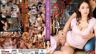 SPRD-1068 Herpa Ayase Minami Coming To My Father's Care