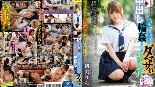 SVDVD-690 I Was Raped By My Boyfriend … Ramen Hatsumi Riken Student Councilor Who Was Gangbanged By My Favorite Boyfriend And Vaginal Cumshot
