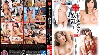 TORX-009 Irritation Training I Am Your Slave … ….THE BEST Four People 's Dead M Girls' Ssense