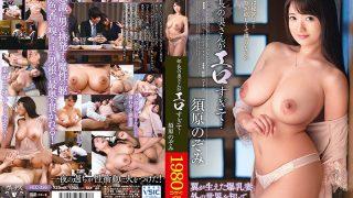 VEC-326 Director's Wife Is Too Erotic … Nozomi SUHARA