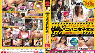 YRH-171 Private Pakopako Women's College Female College Student And A Truck Tent Immediately Take A Trip 13 H Faculty Of Business Administration 3 Years Sensitive Bikubikikun Nipple's Big Tits Girls Haruna (21) Sensitive Nipple Pants Nurenu Highly Active Pako Edition A University Faculty Of Literature 2 Years Height 151 Cm × G Cup Squirrel Shioza Kaoho (20) Big Tits Saddle Holds Soba Shiboshito Hen
