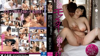 YST-164 I Am Drowning In My Son Of Sexual Desire Monster Amemiya Ibuki