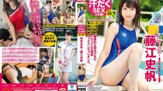 ABP-801 Spokos Sweaty SEX 4 Production! Football Association · Fujiie Fumihane Act.19 Sportswear Fetishism × Natural E Cup