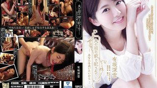 ADN-189 Being Fucked In Front Of My Husband – I Want To Save You Because Arisaka Deep Snow