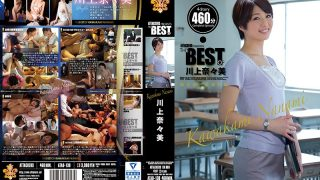 ATAD-138 ATTACKERS PRESENTS THE BEST OF Kana Nakami