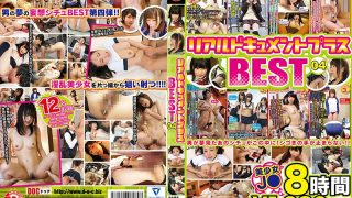 DCX-088 Real Document Plus BEST 04