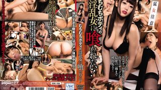 DDK-184 I Want To Be Eaten By A Whorest Woman Of A Whiplash Body!