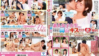 DVDMS-326 General Men & Women Monitoring AV Amateur Female College Student Only!Do Men And Women Of University Students Who Do Not Have A Lover Fall In Love With Just Kiss And Sex With The Person Who Is Meeting For The First Time?Publish A Fully Private SEX Which Is Attracted By Two People Kissed Covered! ! 3