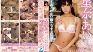 HODV-21337 Ai Ai ~ A Dark Eye Of An Innocent Eyed Fairy ~