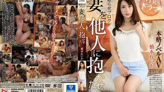 "HOMA-050 Let's Take It As A Blog ""I Want To Make My Wife Embrace Other People"" Hashimoto Reika"