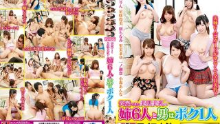 IENE-944 Suddenly Beautiful Skin Beautiful Breasts 6 Older Sisters And 1 Boy