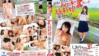 JKSR-374 Idol In The Countryside Appearance Of The AV Appeared! !F Creative Cup Pussy Musume Cum Inside! ! Bookmark Chan F Cup