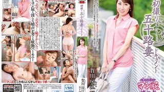 JRZD-844 First Shot 50 Wife's Document Document Kagawa Boso
