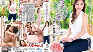 JRZD-848 First Photographed Wife Document Rinno Wakamiya