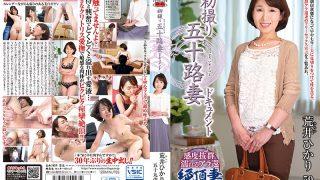 JRZD-849 First Taken Shoot Fifty-two Wife Document Hikari Arai