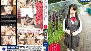 MDTM-449 IThe Uncle Next Door Is Being Scratched … Momoko Momoko Momoko