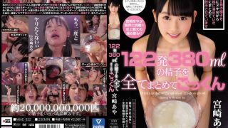 MIAE-332 122 Sacks 380 Ml Of Sperm Are All Gathered Together Cum Miyazaki Aya
