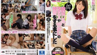 MIAE-334 Since I Was Able To Do Her For The First Time, I Decided To Practice SEX And Vaginal Cum Shot With My Childhood Friend Mr. Arasaka