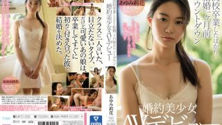 MIFD-058 ● I Just Graduated From College I Got Married One Month Ago Countdown Engagement Pretty Girl AV Debut Ayumi Rika