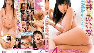 MIX-027 Mihana Nagai 4 Hours