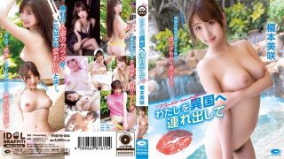 PRBYB-056 NUDE An Affair Take Me Out To A Foreign Country / Mika Enomoto (Blu – Ray Disc)