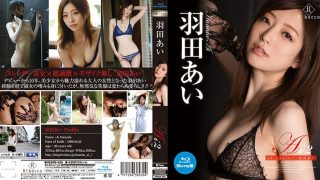 REBDB-329 Ai 2 10 Years … / Ai Haneda (Blu-ray Disc)
