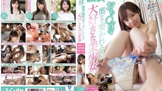 SQTE-231 They Want To Cum Inside.A Beautiful Girl Who Loves To Be Struck To The Other Side
