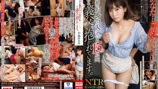 "SSNI-336 ""You … I'm Sorry"" I Am Always Held By My Stepfather For 15 Minutes When My Husband Is Taking A Bath. Minami Kojima"