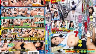 SVDVD-694 If I Make My Whole Body Aphrodisiac While Learning Raw And Serious Girls Going To Preparatory School, I Will Cockle, Tide & Bubble Blow, Fainting As I Draw This Afternoon!7