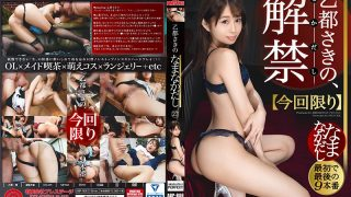 ABP-808 Southern Odori's Naka Naka Nine Strokes In A Small Uterus Of 27 'little Angel'! ! !