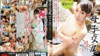 BKD-207 Maternal And Child Mating [Hayido Road] Ren Mi Clare