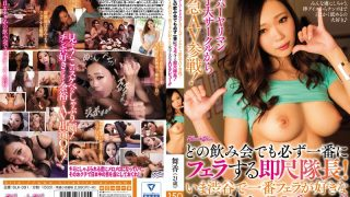 BLK-391 Emergency AV Participation From Super Yariman Women's University Circle!Every Drinking Party Must Always Be The Best Blowjob Captain!A Female College Student AV Debut Who Likes The Most Fellatio In Shibuya Now! !