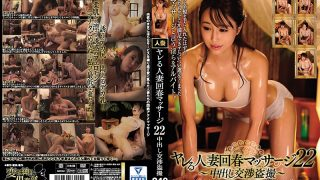 CLUB-515 Yareru Married Crown Massage 22 Cream Pies Negotiation Voyeurism