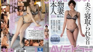 HND-606 Real Married Woman 30 Years Old Reiko Mrs. Husband Gets Snatched Confession AV Debut