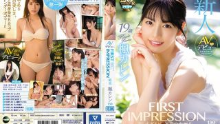 IPX-235 FIRST IMPRESSION 130 Junmai – Birth Of A Beautiful Pure Bishoujo – Kaede Karen