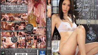 IPX-241 Sensitive Shyness Of Abstinence Hunger Omah Ko Wrestling With Anger Wicked Squirrel Dada Leakage Iku Madoku Chasing Fuck! Kyo