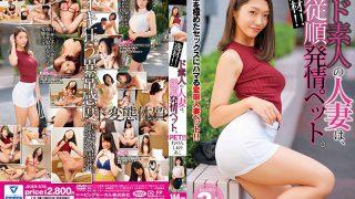 JKSR-376 Materials ! Daughter's Married Woman Is Obediently Estrus Pet.Nozonobori Ako